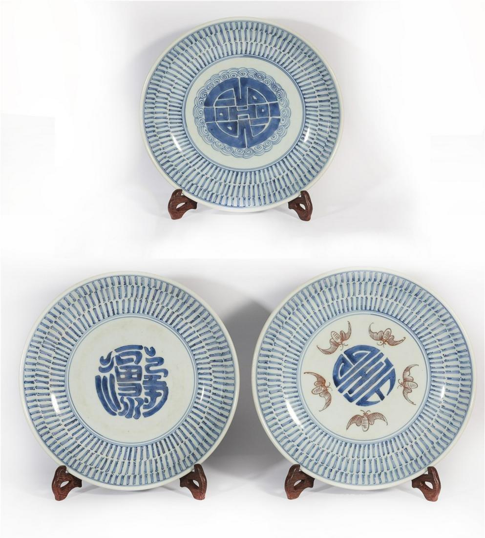 Three Blue and White Plate Yongzheng Period