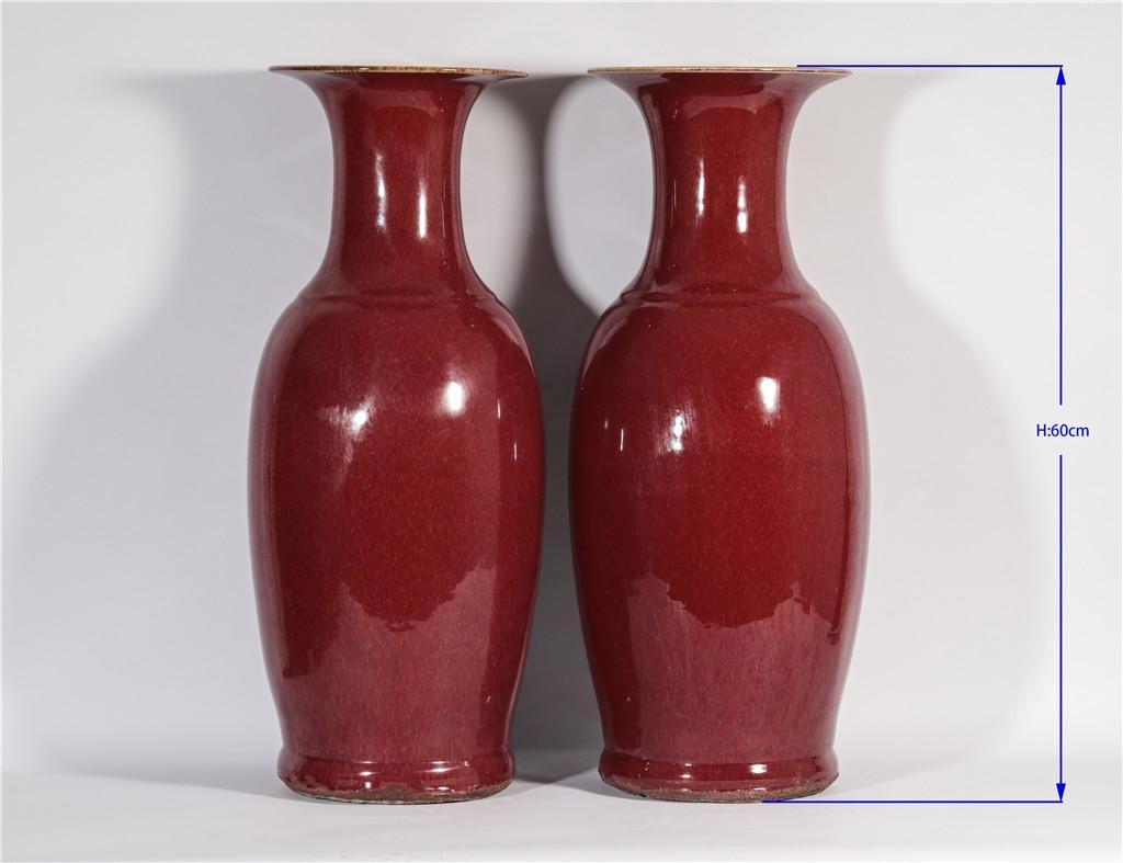 Pair Red Glazed Vases Qing Dynasty