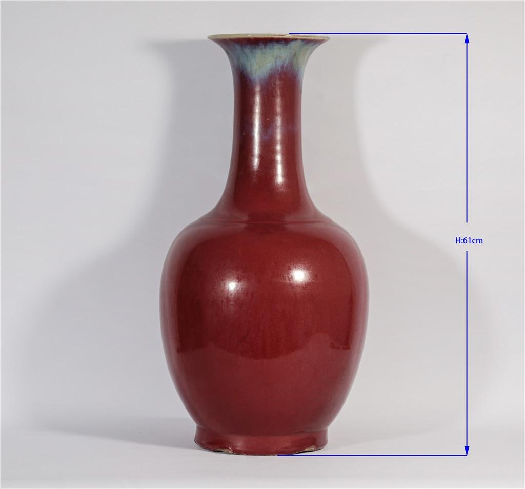 A Flambe Glazed Vase Qing Dynasty