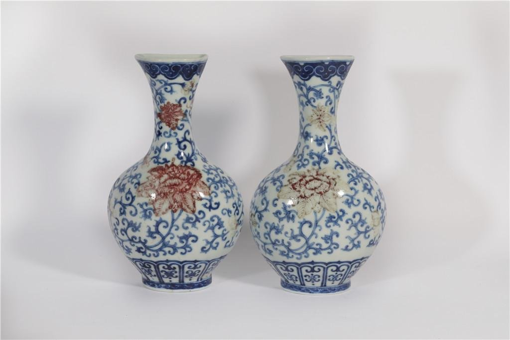 An Underglaze Blue and Copper Red Wall Vases Qing