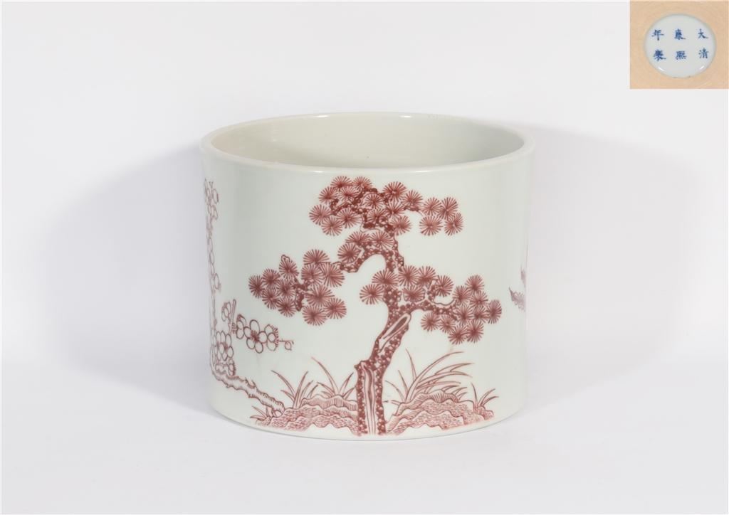 A Copper Red Brush-pot Kangxi Period