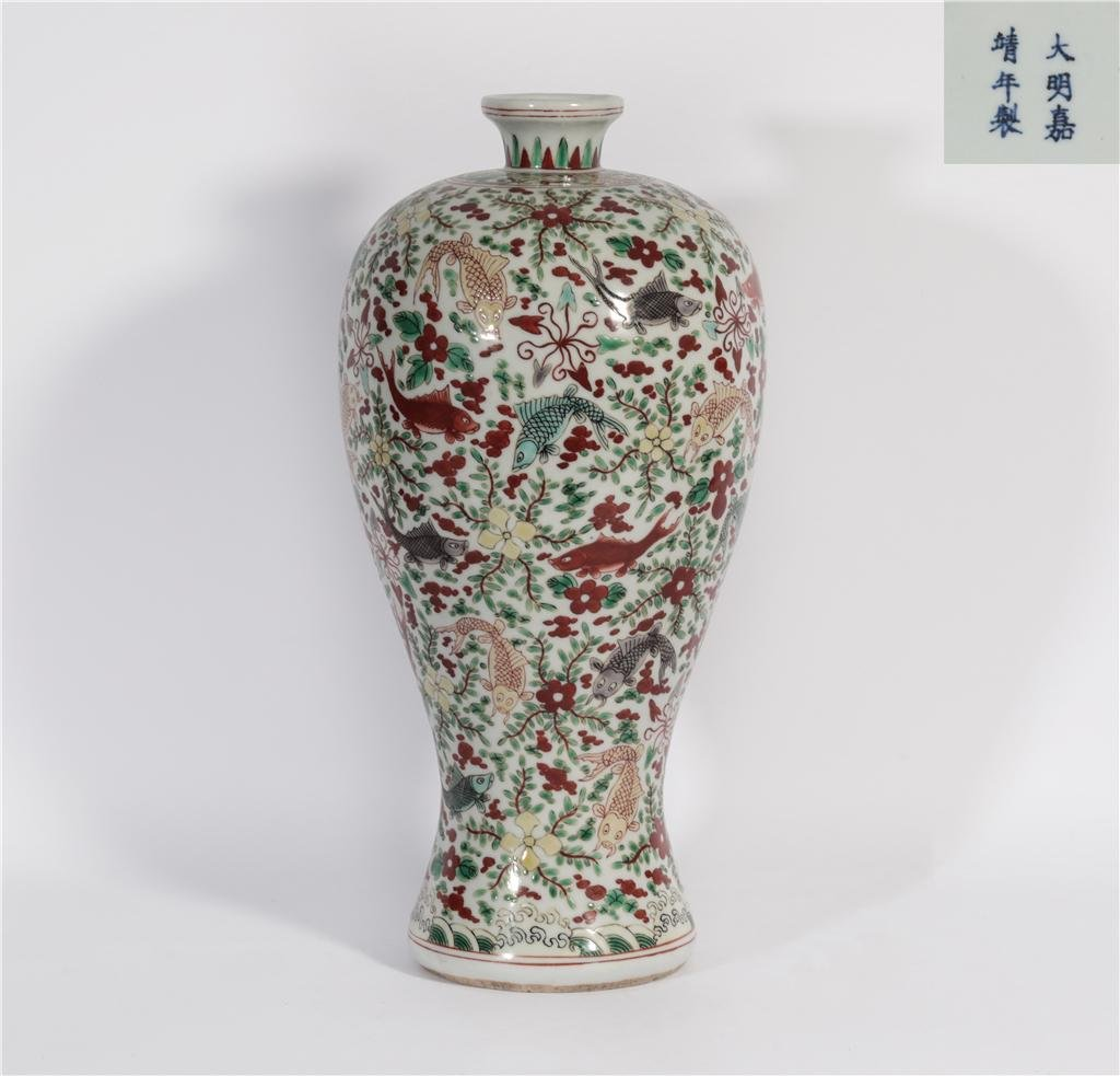A Famille Verte Meiping Jiajing Period