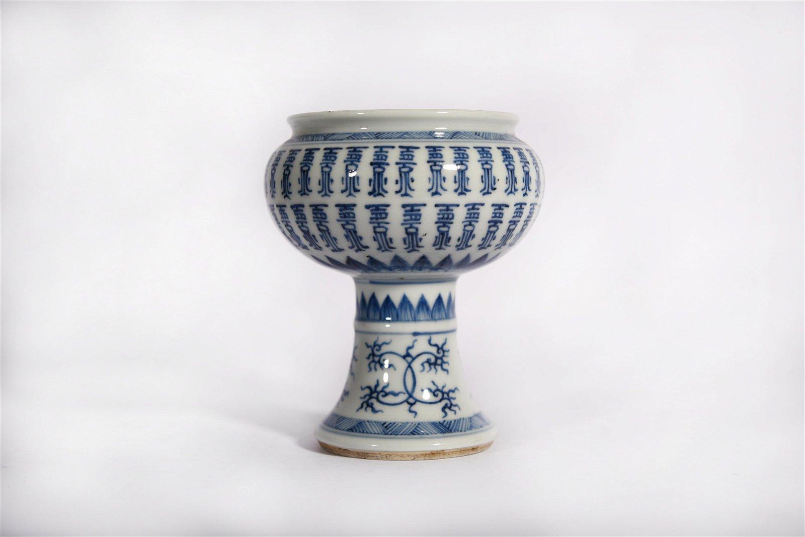 A Blue and White Tureen Kangxi Period