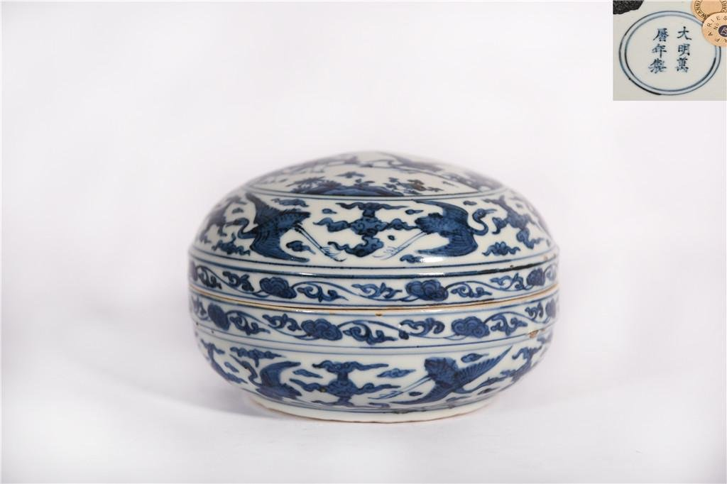 A Blue and White Circular Box Wanli Period
