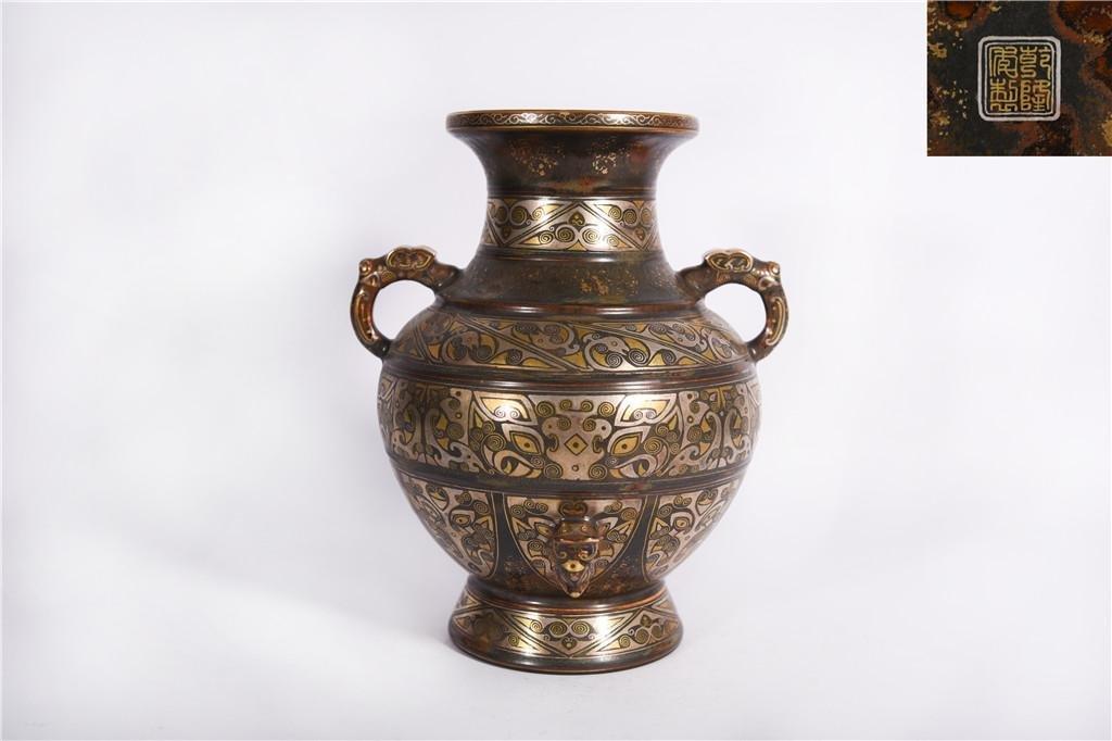 An Archaistic Form Vase Qianlong Period