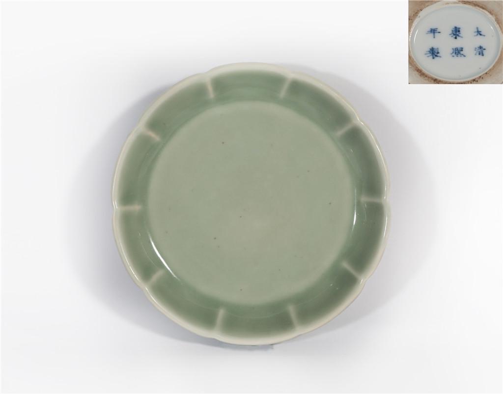 A Celadon Glazed Washer Kangxi Period