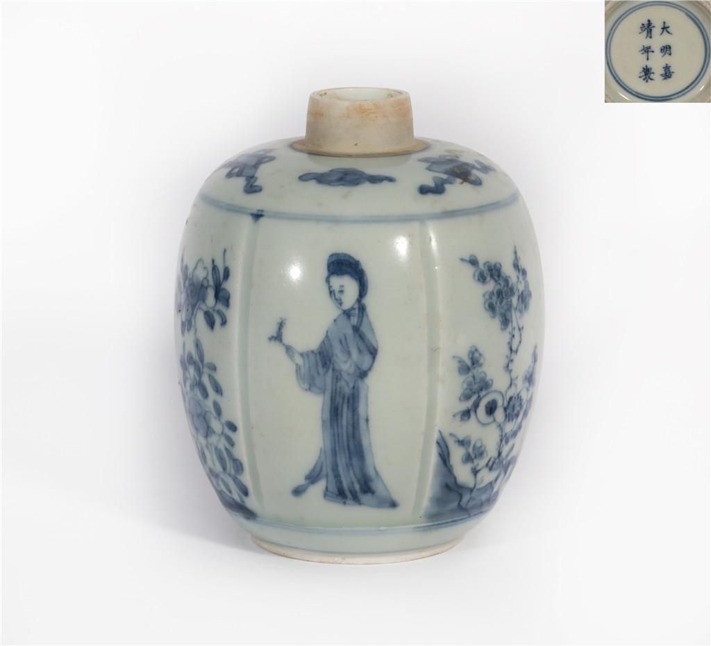 A Blue and White Jar Kangxi Period