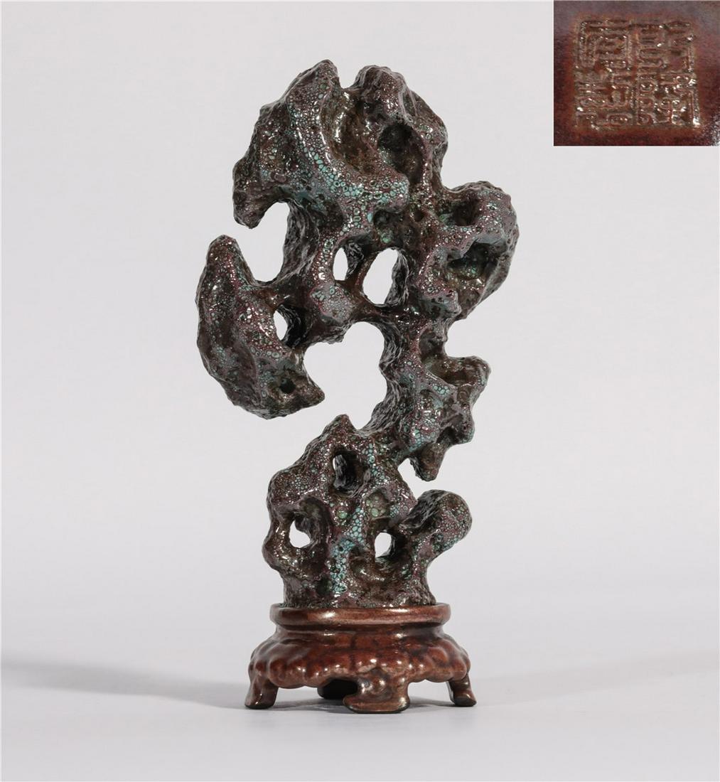 A Robins Egg Scholars Rock Qianlong Period