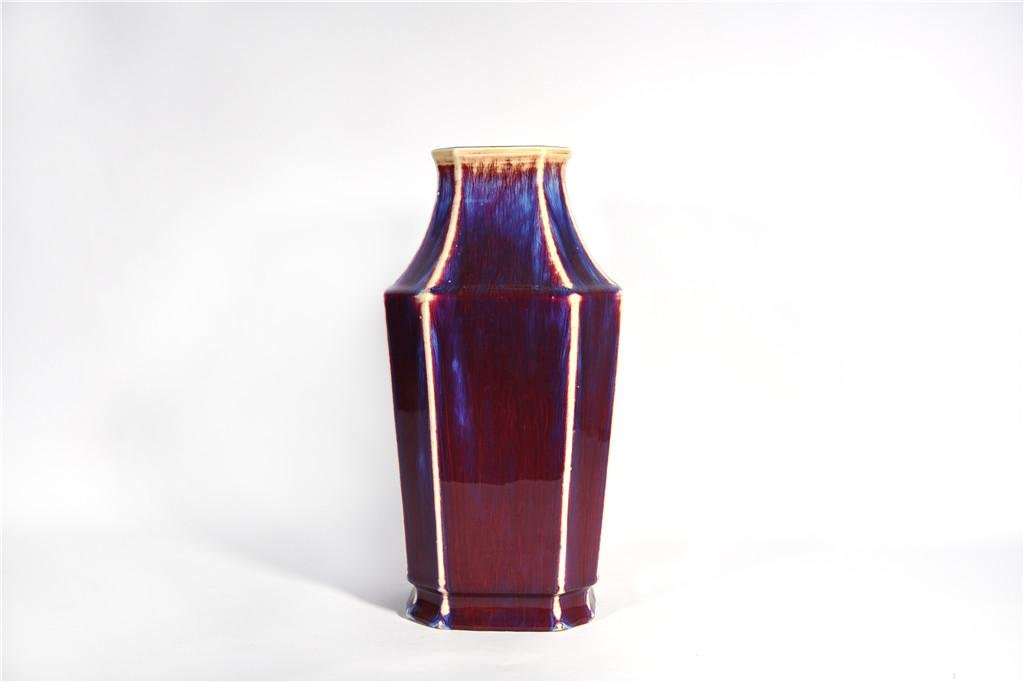 A Flambe Glazed Vase Qianlong Period