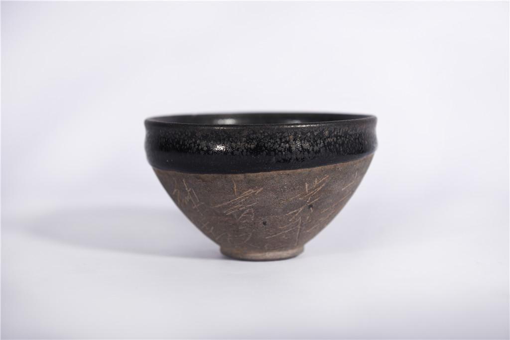 A Hares Fur Tea Bowl Song Dynasty