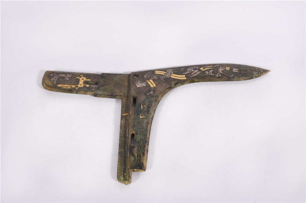 A Gold Inlaid Blade Warring State Period