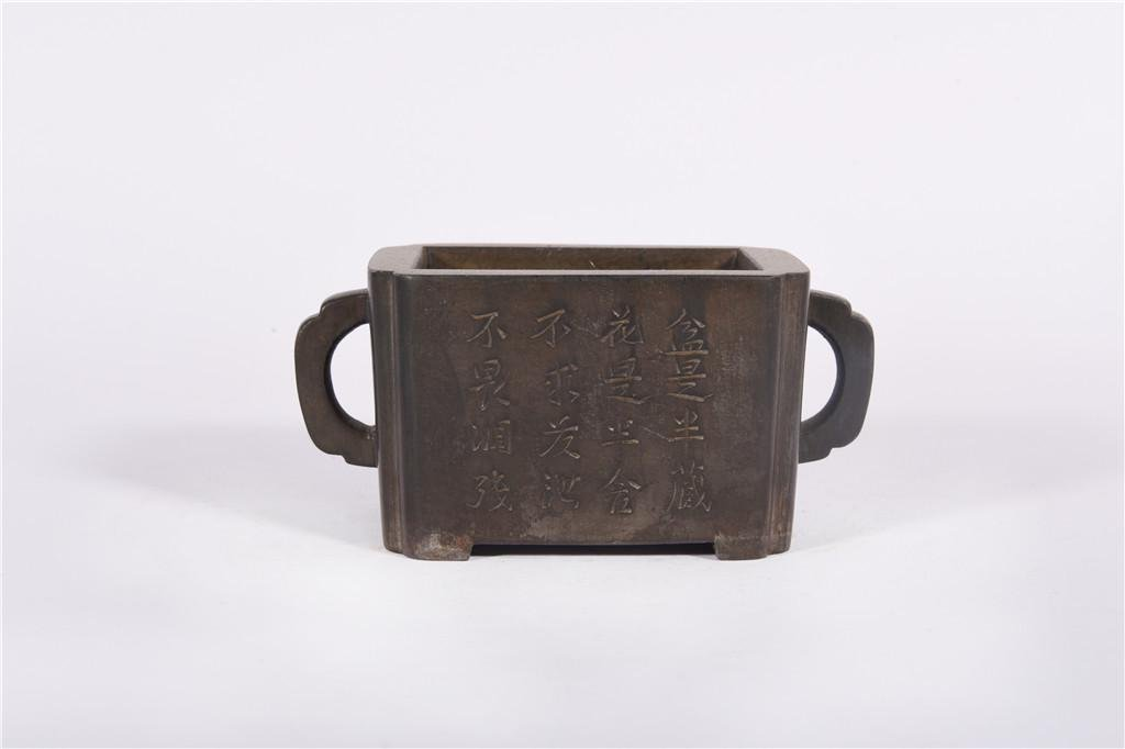 A Bronze Censer Qing Dynasty