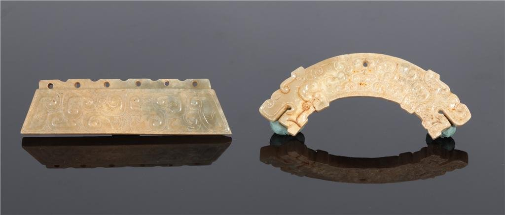 Two Jade Ornaments Warring States Period