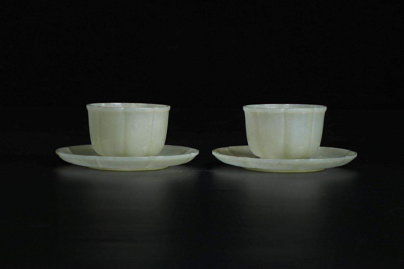 Pair White Jade Tablewares Qing Dynasty