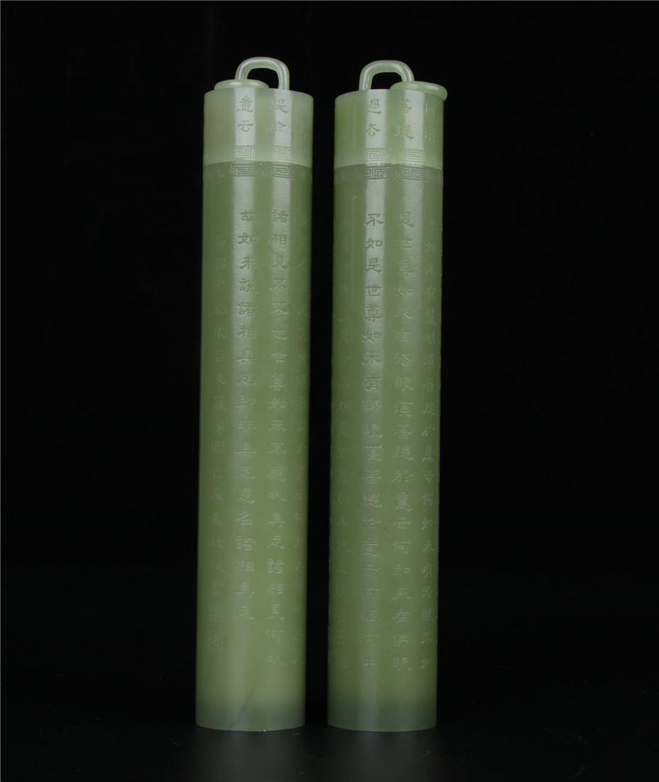 Pair Pale Celadon Jade Incense Holders Qing Dynasty