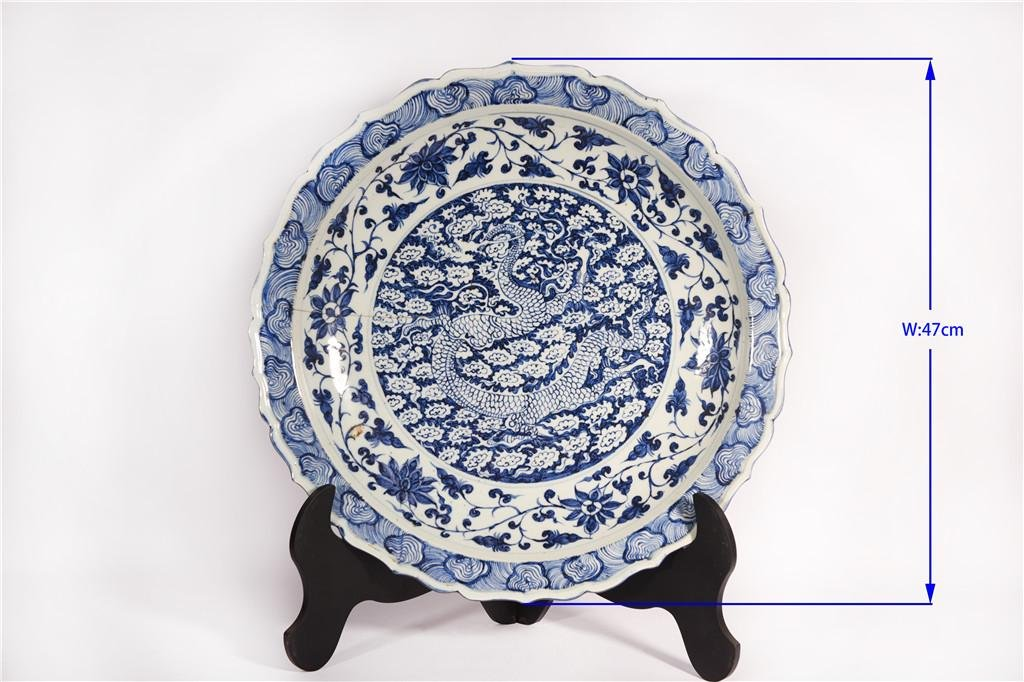 A Blue and White Plate Yuan Dynasty