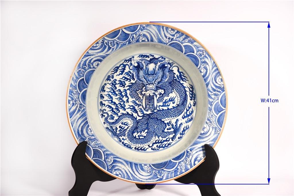 A Blue and White Dragon Plate Yongzheng Period