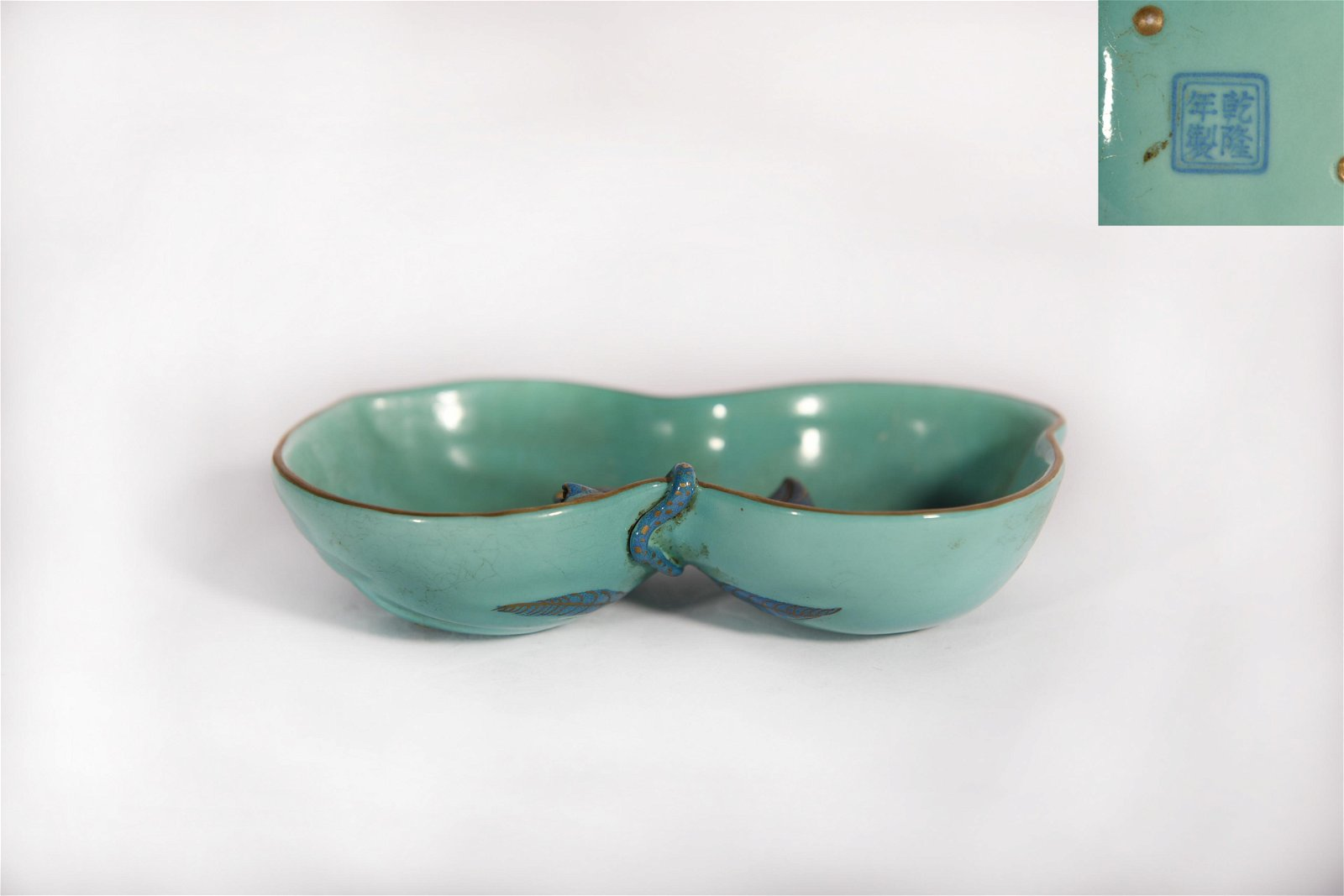 A Turquoise Glazed Washer Qianlong Period