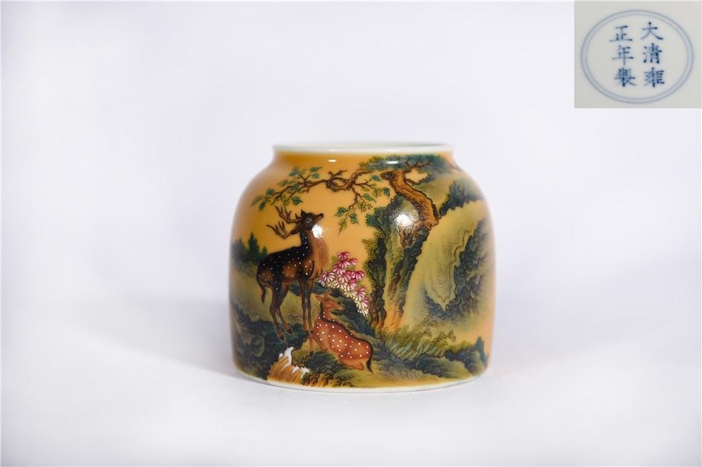A Famille Rose Water Container Yongzheng Period