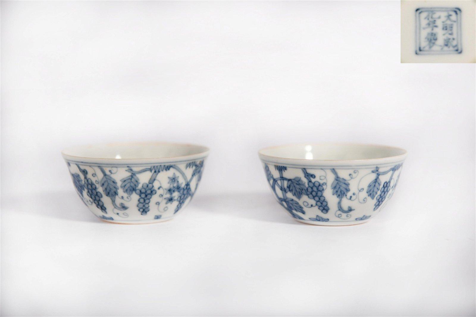 Pair Blue and White Figural Cups Chenghua Period