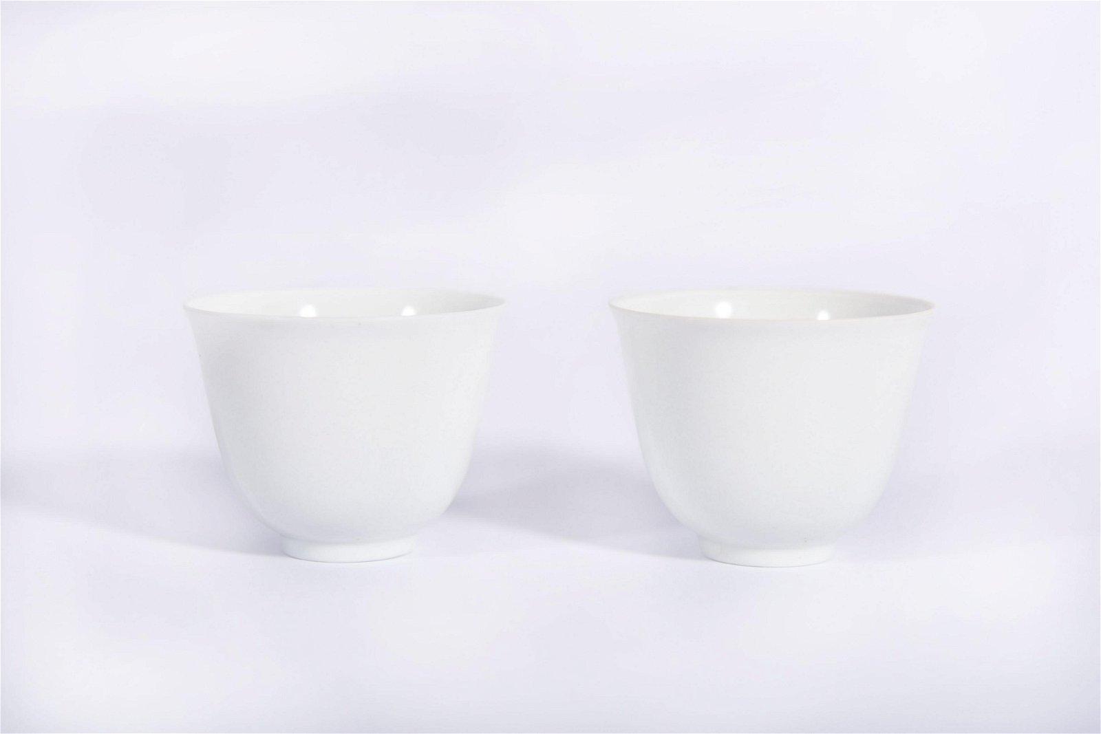 Pair Tianbai Glazed Cups Chenghua Period