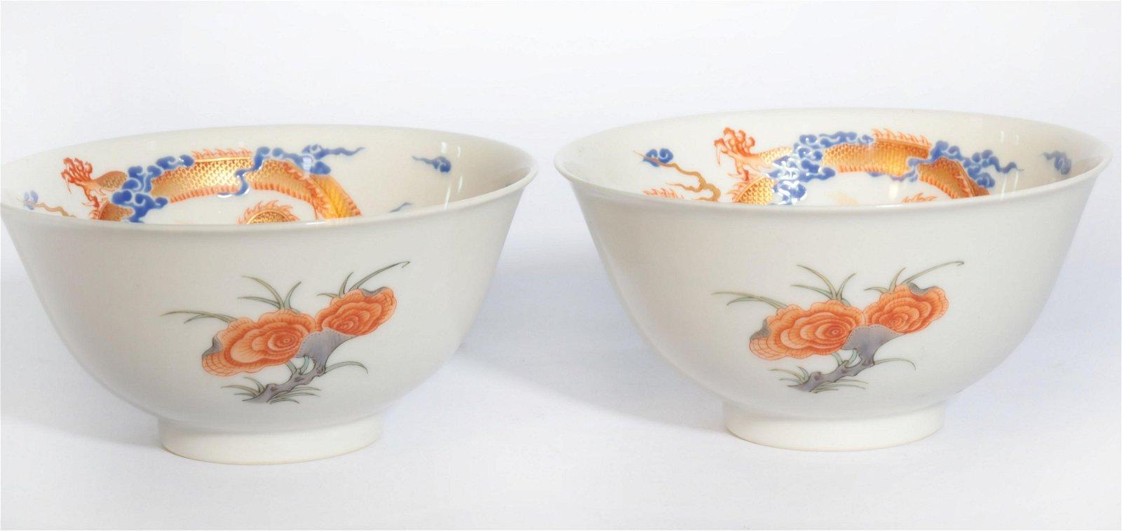 Pair Underglaze Blue Iron Red and Gilt Bowls Qianlong