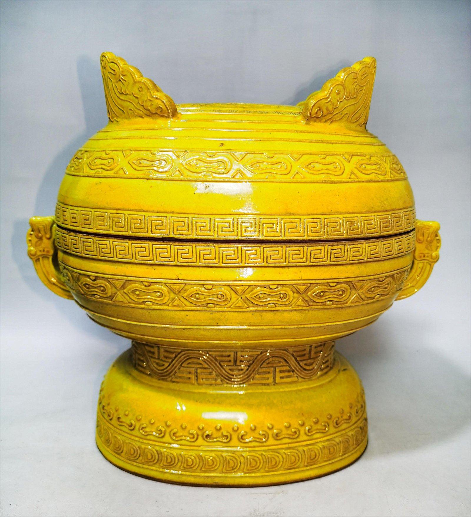 A Yellow Glazed Ritual-ware Gui Guangxu Period