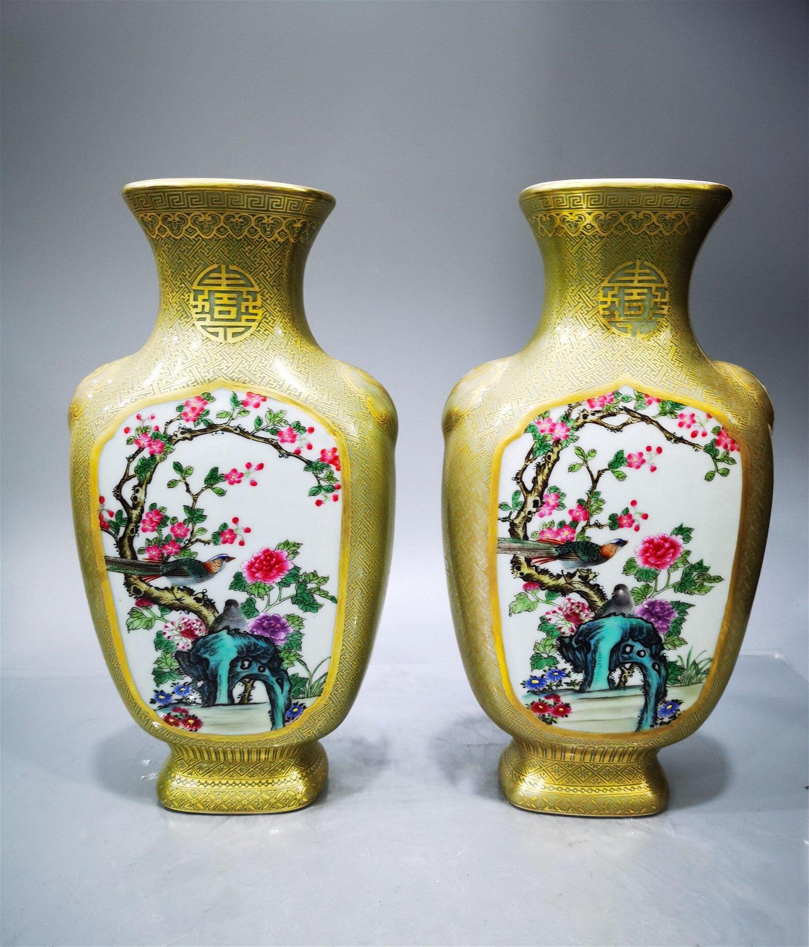 Pair Famille Rose Vases Qianlong Period