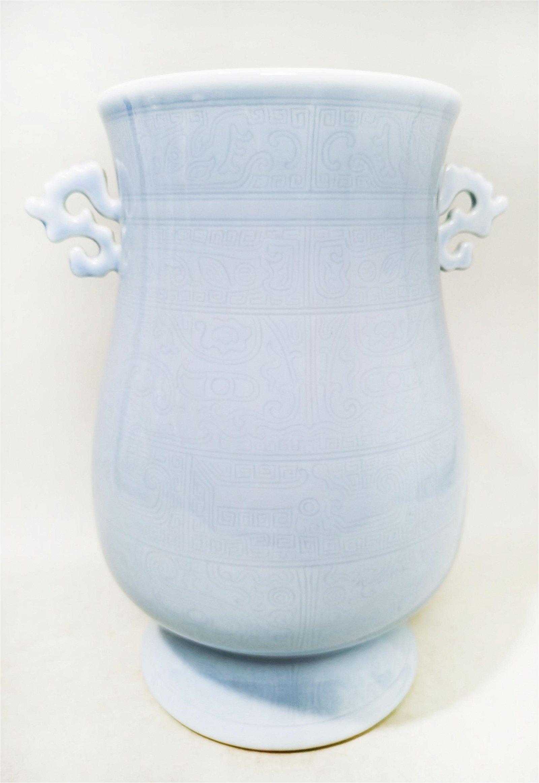 A Clair-de-Lune Zun Vase Kangxi Period