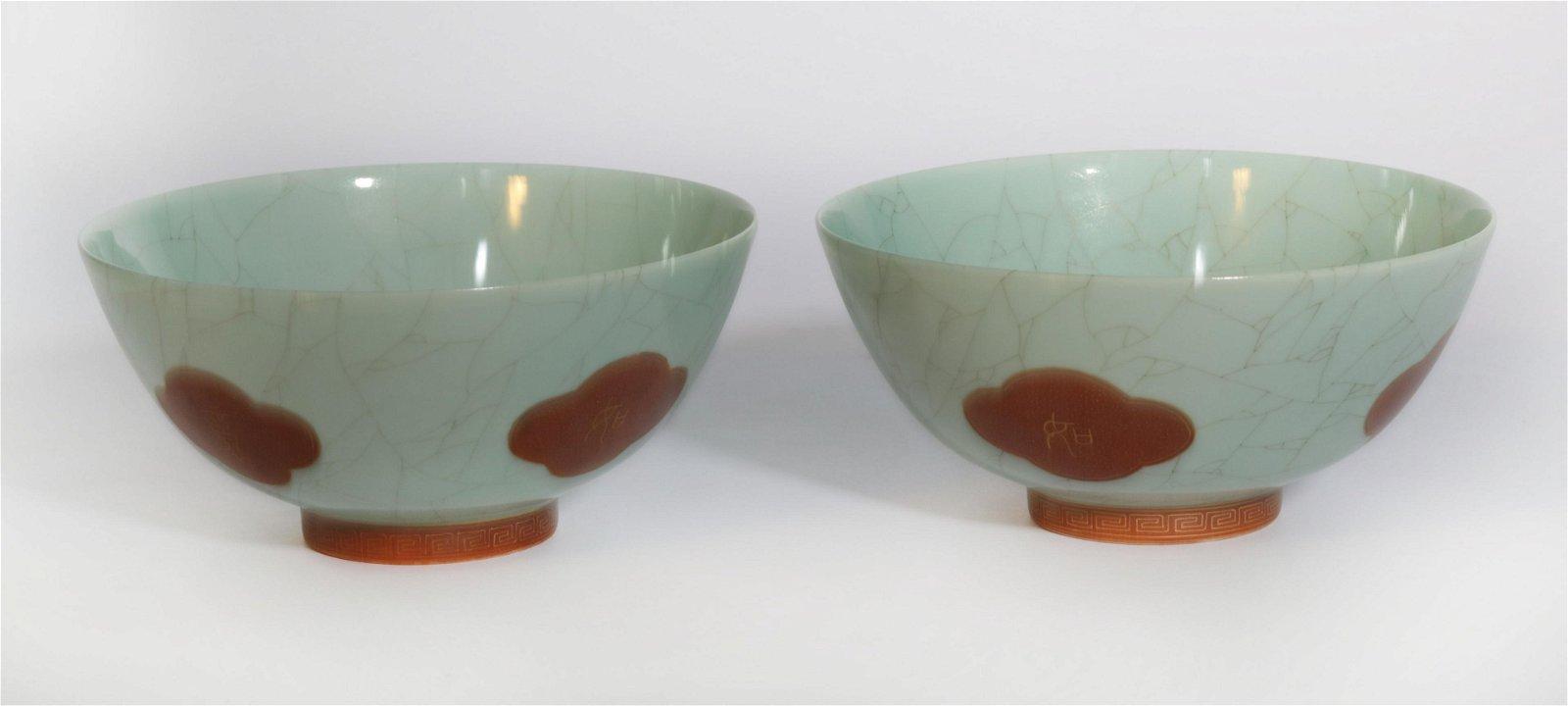 Pair Famille Rose Bowls Yongzheng Period