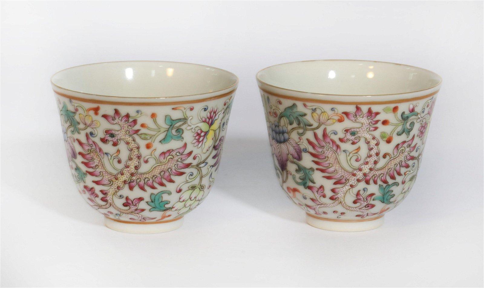 Pair Famille Rose Cups Guangxu Period