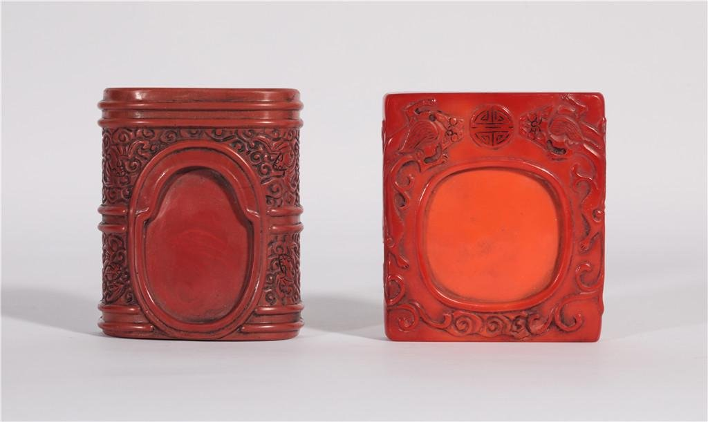 Two Peking Glass Inkwells Qianlong Period