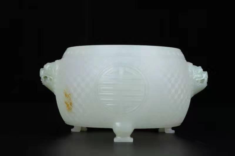 A Jade Incense Burner Qing Dynasty