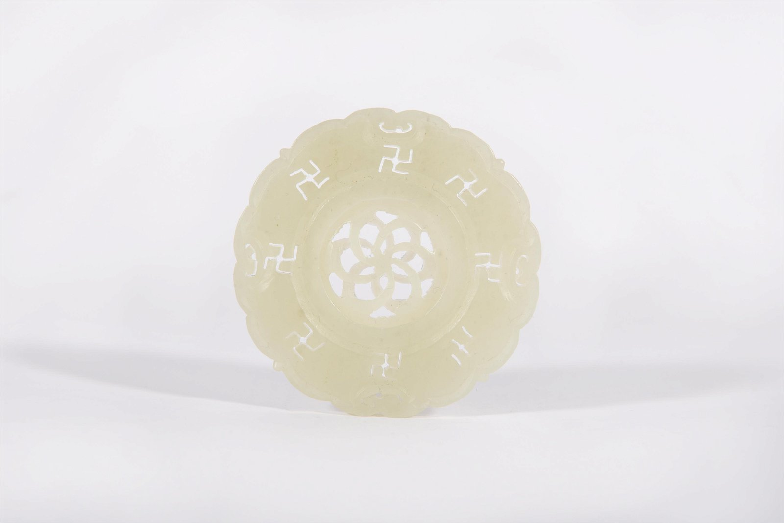 A White Jade Plaque Qing Dynasty