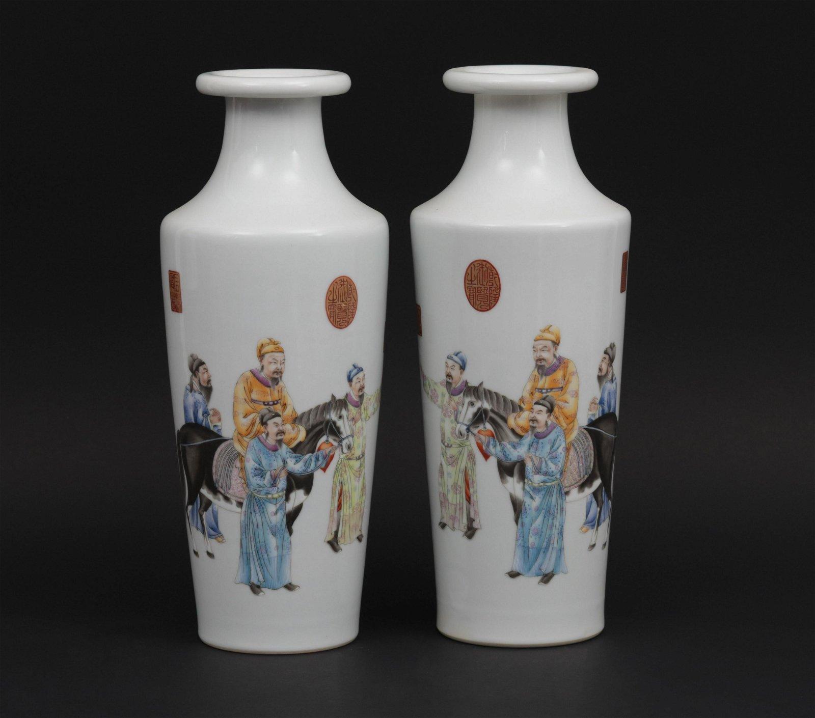 Pair Famille Rose Vases Republic Period