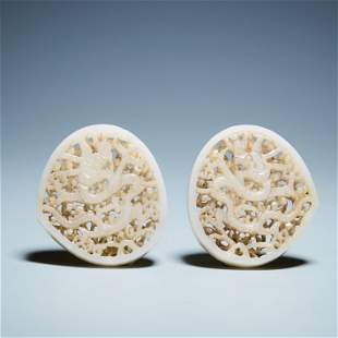 Qing dynasty hetian white jade hollow dragon pattern