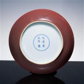 Jihong glaze plate made in Yongzheng year of Qing