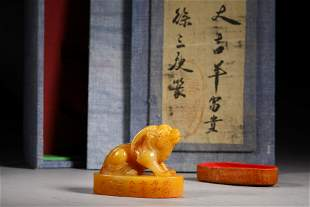 A QING DYNASTY TIANHUANG STONE SEAL