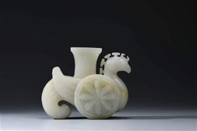 A Chinese Jade Zun