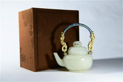 A Jade Pot with Dragon Pattern Cloisonne Loop-handle
