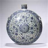 A Blue and White Twining Flowers Pattern Porcelain Vase