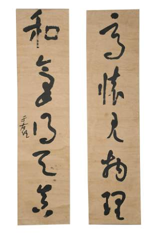 A Chinese Calligraphy Couplet Scroll, Yu Youren Mark
