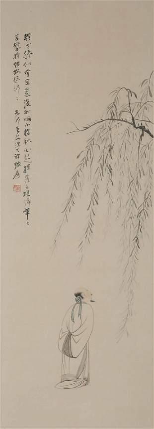 A Chinese Figure Painting Scroll, Zhang Daqian Mark