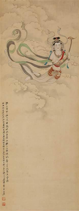A Chinese Fairy Painting Scroll, Zhang Daqian Mark