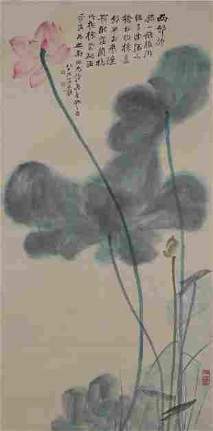 A Chinese Lotus Painting Scroll, Zhang Daqian Mark