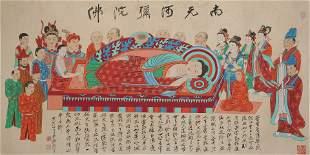 A Chinese Buddha Painting, Zhang Daqian Mark