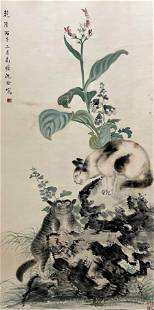 A Chinese Painting Of Cats Signed Shen Quan