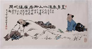 A Chinese Painting Signed Fanzeng