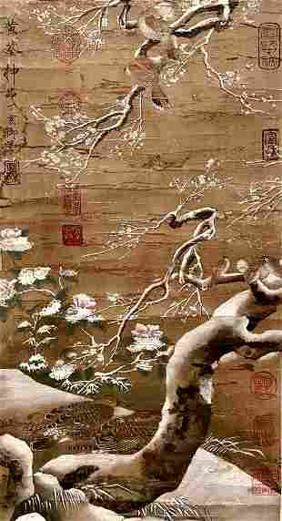 A Chinese Painting Of Floral Signed Huang Quan