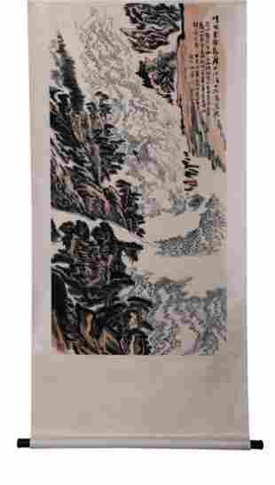 A Chinese Painting Of Landscape Signed Lu Yanshao